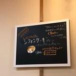 らぁ麺 桃の屋 -