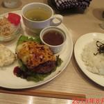ハナズ カフェ - ハンバーグランチ(チーズ) 850円