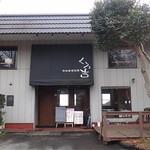 11291566 - 2012.1.22撮影