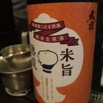 燗酒Bar Gats -