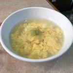 遊月 - 料理写真:たまごスープ(税別380)