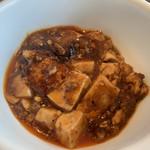 香港蒸籠 - 麻婆豆腐