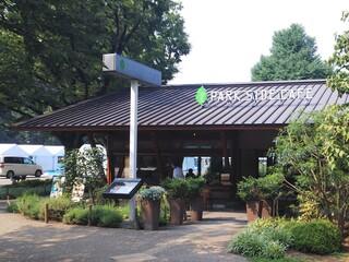 パークサイドカフェ - お店の外観