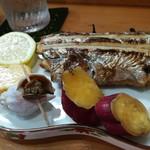 お料理やまもと - 肉厚な太刀魚塩焼き。さつまいもやだし巻き。