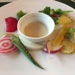 ログホテル ザ メープル ロッジ - 季節野菜のバーニャカウダ