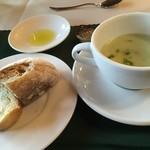 ログホテル ザ メープル ロッジ - 本日のポタージュと空香のパン・オ・カンパーニュ