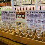 112926842 - 18種の利き酒セット♡¥2250(税外)