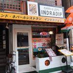 インドラディップ -