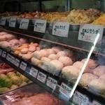 せきよう肉店 -
