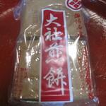 大社煎餅 - カステラ煎餅