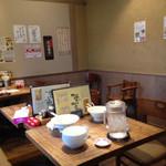 味龍尾道店 - テーブル席