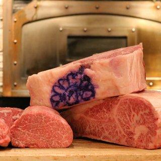 厳選された牛肉をご堪能ください。