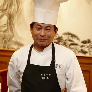 本場中国で修行を積み、四川料理の伝統を継承する「井桁良樹」