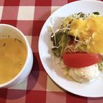 ATRIO CAFE - スープ&サラダ