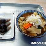 自然休養村センター  - 料理写真:ひもかわおでんセット