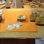 11294812 - ケークサレ:塩味のお惣菜ケーキ