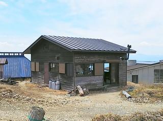 鉢伏山荘 - 外観(1)