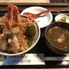 高半 - 料理写真:天丼 並 900円(税込)