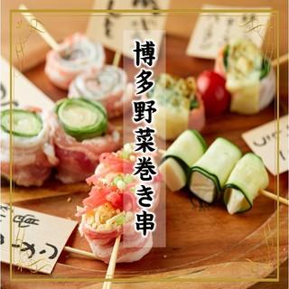 【注文率80%越え】博多名物野菜巻き串!