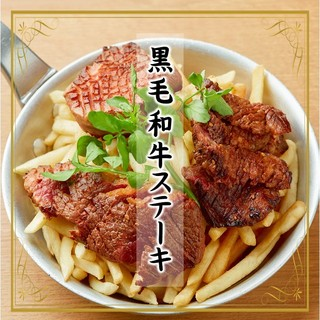 【その美味しさには訳がある!】超絶品黒毛和牛ステーキ!