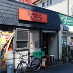 いずみカリー - いずみカリー 千駄ヶ谷店