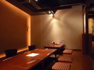 おいでん家 道後店 - 2012/01/19撮影