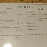 炭火肉焼き倉庫 CONOYOSHI