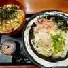 麺や 小麦 - 料理写真: