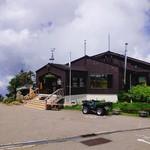 横手山頂ヒュッテ 雲の上のレストラン -