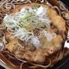 本庄そば - 料理写真: