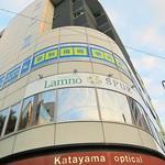 オーガニックカフェ・ラムノ - 2Fがお店ですw
