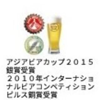 今の季節にぴったり!クラフトビール!