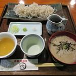 かみや - 料理写真: