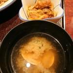 112968255 - 味噌汁、小鉢