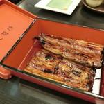 112968647 - 『うなぎ蒲焼』2,650円