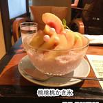 zafunatsuya - 桃桃桃かき氷