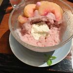 zafunatsuya - 中には、バニラアイス