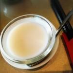 Kammeihou - 杏仁豆腐