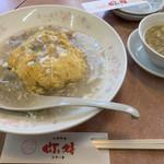 ニイハオ - 白系 天津飯  スープ付き