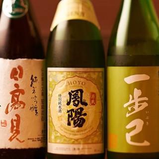 """有名な一本から知る人ぞ知る酒まで◆全国のレアも揃う""""日本酒"""""""