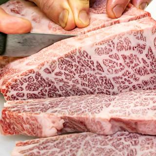 肉屋の目利きで選んだ黒毛和牛を存分に堪能ください