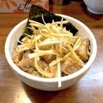112997240 - 肉めし(150円)
