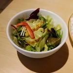 食工房 セルクル - サラダ