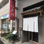 おにぎり浅草宿六 - 外観