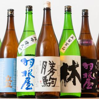 名水の里、富山の美酒片手にゆったりとお過ごしください