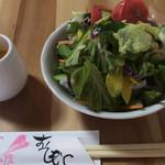 おうちDining しま - サラダ