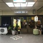 ダイフク - 加古川駅前「サンライズ」ビルR1にある、居酒屋です(2019.8.6)