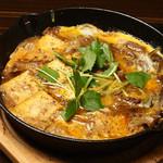 牛タン肉豆腐の柳川風