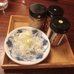 粋なおつまみとお酒 にこ - 薬味で味変出来ます^^