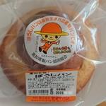 ヤマテパン - 料理写真:ぼうしパン\162+税